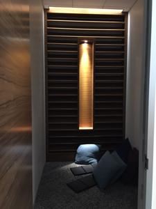 Gene Quiet Room